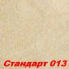 Жидкие обои Стандарт 011  Шёлковая декоративная штукатурка SILK PLASTER