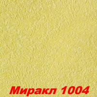 Жидкие обои Миракл 1004  Декоративная штукатурка SILK PLASTER