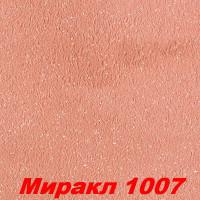 Жидкие обои Миракл 1007  Декоративная штукатурка SILK PLASTER