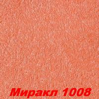 Жидкие обои Миракл 1008  Шёлковая декоративная штукатурка SILK PLASTER