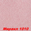 Жидкие обои Миракл 1041  Декоративная штукатурка SILK PLASTER