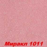 Жидкие обои Миракл 1011  Шёлковая декоративная штукатурка SILK PLASTER