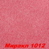 Жидкие обои Миракл 1012  Шёлковая декоративная штукатурка SILK PLASTER