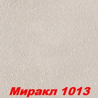 Жидкие обои Миракл 1013  Шёлковая декоративная штукатурка SILK PLASTER
