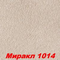 Жидкие обои Миракл 1014  Шёлковая декоративная штукатурка SILK PLASTER