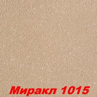 Жидкие обои Миракл 1015  Декоративная штукатурка SILK PLASTER