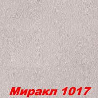 Жидкие обои Миракл 1017  Шёлковая декоративная штукатурка SILK PLASTER