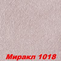 Жидкие обои Миракл 1018  Шёлковая декоративная штукатурка SILK PLASTER
