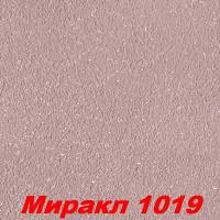 Жидкие обои Миракл 1019  Шёлковая декоративная штукатурка SILK PLASTER