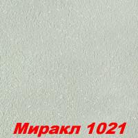 Жидкие обои Миракл 1021  Шёлковая декоративная штукатурка SILK PLASTER
