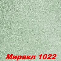 Жидкие обои Миракл 1022  Шёлковая декоративная штукатурка SILK PLASTER