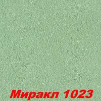 Жидкие обои Миракл 1023  Шёлковая декоративная штукатурка SILK PLASTER