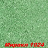 Жидкие обои Миракл 1024  Шёлковая декоративная штукатурка SILK PLASTER