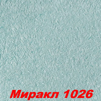 Жидкие обои Миракл 1026  Декоративная штукатурка SILK PLASTER