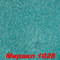 Жидкие обои Миракл 1028  Шёлковая декоративная штукатурка SILK PLASTER