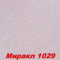 Жидкие обои Миракл 1029  Шёлковая декоративная штукатурка SILK PLASTER