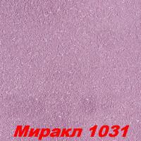 Жидкие обои Миракл 1031  Шёлковая декоративная штукатурка SILK PLASTER