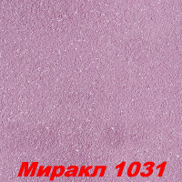 Жидкие обои Миракл 1031  Декоративная штукатурка SILK PLASTER