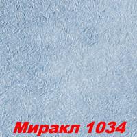 Жидкие обои Миракл 1034  Шёлковая декоративная штукатурка SILK PLASTER