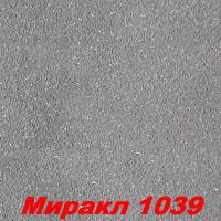 Жидкие обои Миракл 1039  Декоративная штукатурка SILK PLASTER