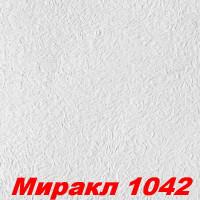 Жидкие обои Миракл 1042  Шёлковая декоративная штукатурка SILK PLASTER