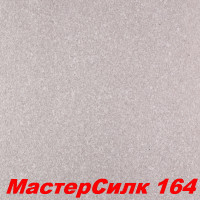 Жидкие обои Мастер Силк 164  Шёлковая декоративная штукатурка SILK PLASTER
