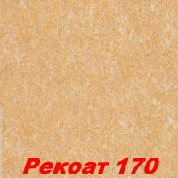 Жидкие обои Рекоат 170 Шёлковая декоративная штукатурка SILK PLASTER