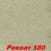 Жидкие обои Рекоат 187 Декоративная штукатурка SILK PLASTER