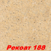 Жидкие обои Рекоат 184 Декоративная штукатурка SILK PLASTER