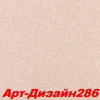 Жидкие обои Арт Дизайн 286 Шёлковая декоративная штукатурка SILK PLASTER
