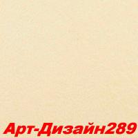 Жидкие обои Арт Дизайн 289 Шёлковая декоративная штукатурка SILK PLASTER