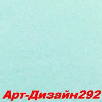 Жидкие обои Арт Дизайн 292 Шёлковая декоративная штукатурка SILK PLASTER