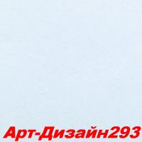 Жидкие обои Арт Дизайн 293 Шёлковая декоративная штукатурка SILK PLASTER