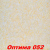 Жидкие обои Оптима 058  Шёлковая декоративная штукатурка SILK PLASTER