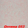 Жидкие обои Оптима 052  Шёлковая декоративная штукатурка SILK PLASTER