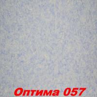 Жидкие обои Оптима 057  Шёлковая декоративная штукатурка SILK PLASTER