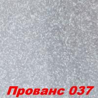 Жидкие обои Прованс 037  Шёлковая декоративная штукатурка SILK PLASTER