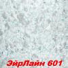 Жидкие обои Эйр Лайн 603 Шёлковая декоративная штукатурка SILK PLASTER