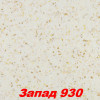 Жидкие обои Вест 940  Шёлковая декоративная штукатурка SILK PLASTER