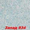 Жидкие обои Вест 934  Шёлковая декоративная штукатурка SILK PLASTER