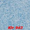 Жидкие обои Сауф 945  Шёлковая декоративная штукатурка SILK PLASTER