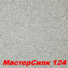 Жидкие обои Мастер Силк 124  Шёлковая декоративная штукатурка SILK PLASTER
