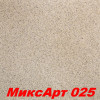 Декоративная штукатурка MIXART 036 SILK PLASTER