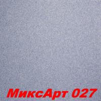 Декоративная штукатурка MIXART 027