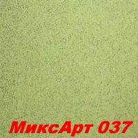 Декоративная штукатурка MIXART 037