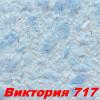 Жидкие обои Виктория 716 Шёлковая декоративная штукатурка SILK PLASTER